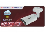 Camera IP hồng ngoại PURASEN PU-360ZIPS 2.0